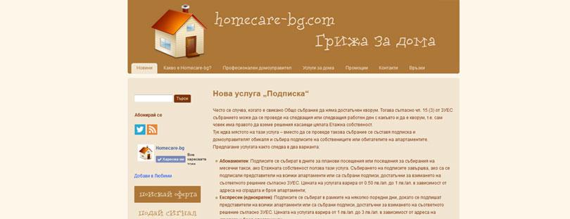 Homecare-bg.com