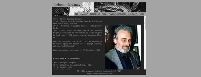 Любомир Йорданов